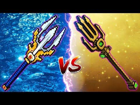 Pixel Gun 3D - Poseidon Trident VS Mighty Trident