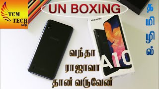 SAMSUNG A10 UNBOXING  AND FULL REVIEW IN TAMIL
