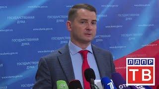 Ярослав Нилов: ЛДПР против повышения пенсионного возраста