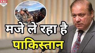 Pakistan की Media ने  India-China के जंग की झूठी अफवाह फैलाई, China ने ही डांटा