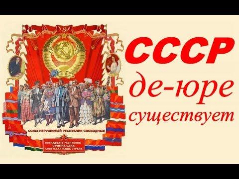 СССР существует! ☭ Советский народ пробуждайся - психотерапевт Лариса Винникова ☆ Психология масс