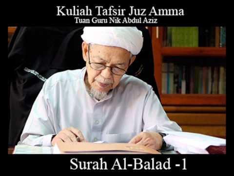 Kuliyah Tafsir Juz-Amma - Surah Al-Fatihah 1/3