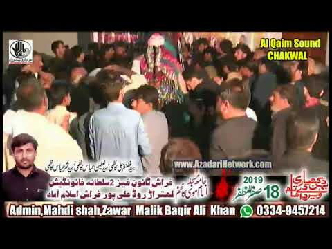 Live Mjalis Aza 18 safar Sultana Foundition Ali Pur Frash Town islamabad