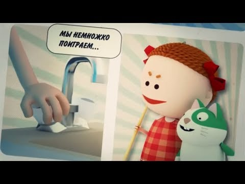 Аркадий Паровозов спешит на помощь - Все серии о микробах - Сборник мультиков