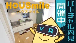 南沖洲 アパート 2DK 113の動画説明
