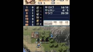 Fire Emblem 12 Lunatic Chapter 4 Commentary