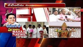 Live Updates from TRS Bhavan | KTR appointed as working president