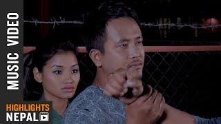 Timro Maya - New Nepali Pop Song 2017/2074 | Madan Baraili