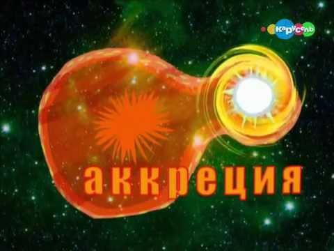 Эволюция звезд  Астрономия