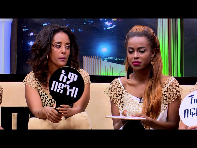 Seifu on EBS:  Interview With Endegna Music Groups P2
