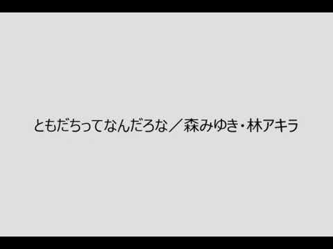 林アキラの画像 p1_30