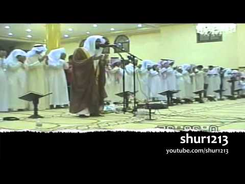 Nasir Al Qatami | Du'a From Bahrain