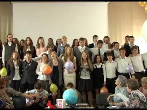 Поздравление от 10 класса 11-тому на последний звонок
