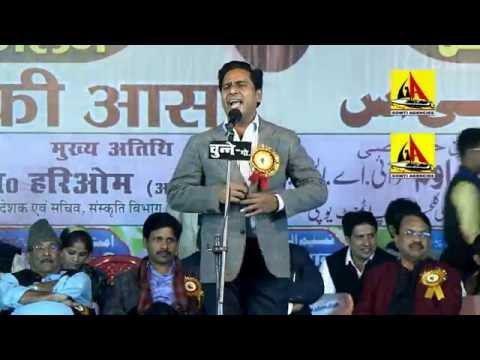 Hashim Firozabadi Latest Gorakhpur Mushairah 2016
