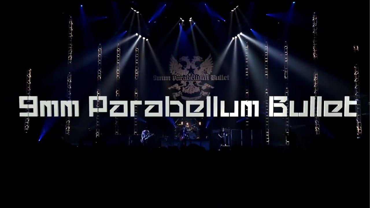 9mm Parabellum Bullet 9mm Parabellum Bullet のチャン