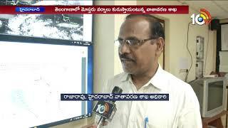 తీవ్ర తుఫానుగా మారనున్న అల్పపీడనం | Pethai cyclone Updates