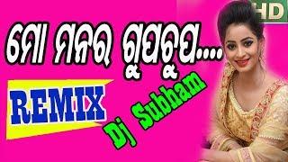 MO MANARA GUP CHUPA RE REMIX DJ SUBHAM CLUB DANCE MIX
