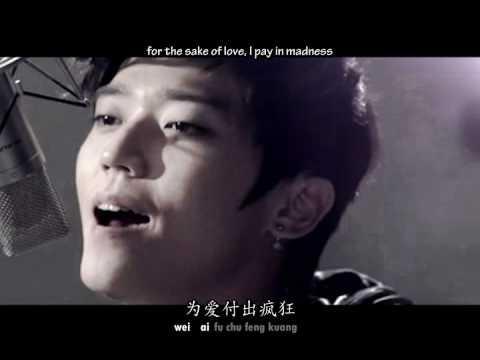 Andrew Tan 陈势安 & Bii - Imperative 势在必行 English & Pinyin Karaoke Subs
