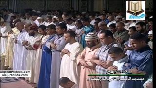 الشيخ عمر القزابري صلاة التراويح بمسجد الحسن الثاني الليلة16 رمضان 2017