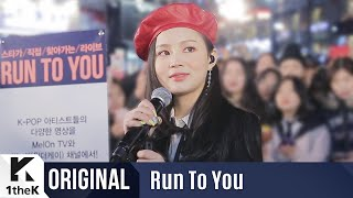 Download lagu RUN TO YOU(런투유): LEE HI(이하이) _ BREATHE(한숨) & HOLD MY HAND(손 잡아줘요) gratis
