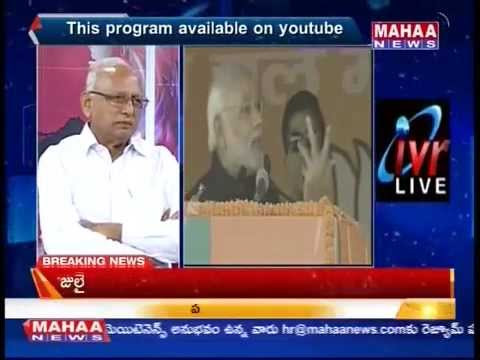 Editors Time With IVR || Barack Obama accepts PM Modi's Invite  -Mahaanews