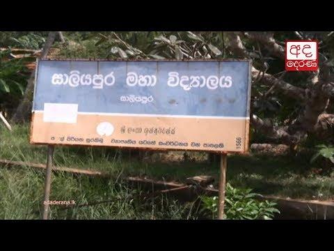 anuradhapura residen|eng