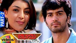 All In All Alaguraja - Binami Velakotlu Full Movie - Part 2 - Kajal Agarwal, Vinay