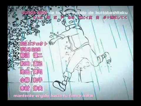 analog fish / speed (naruto ending 10) sub esp