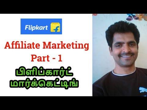 Flipkart Affiliate Program- Affiliate marketing for beginners