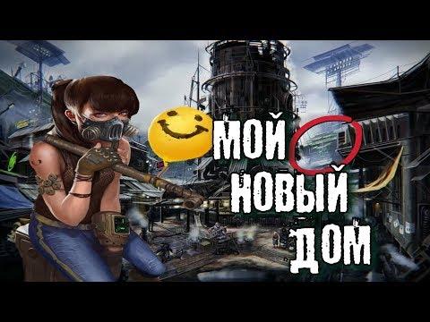 Fallout 4: СЕКРЕТНАЯ ЛОКАЦИЯ в DIAMOND CITY
