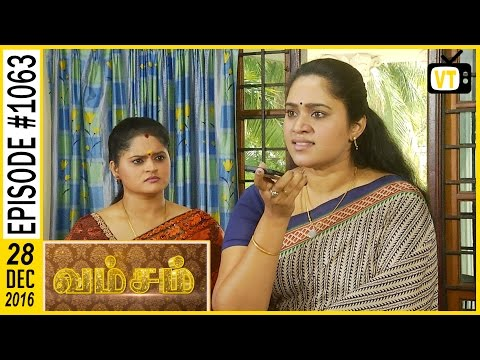 Vamsam - வம்சம் | Tamil Serial | Sun TV | Episode 1063 | 28/12/2016 thumbnail