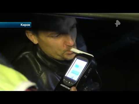 Инспекторы поймали мертвецки пьяного водителя в Кирове
