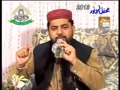 Ye Arzoo Nahi K Duain Hazar Do By Sarwar Hussain Naqshbandi