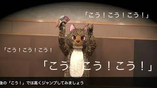 浅葱「白面金毛九尾の狐火玉」NYASAGIさんによる振付動画公開!! (第三弾)