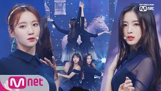 [OH MY GIRL - The fifth season] Comeback Stage | M COUNTDOWN 190509 EP.618