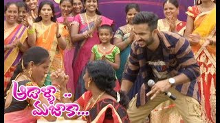 Aadaalla Majaaka | 27th June 2017 | Full Episode  | ETV Telugu