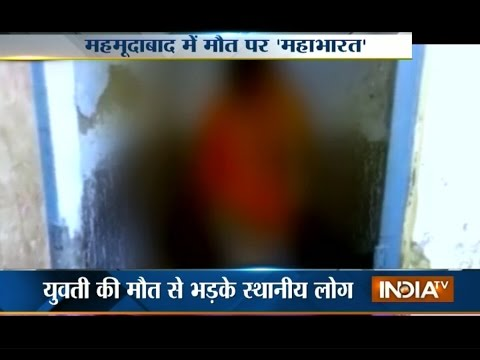 Uttar Pradesh: Clashes in Sitapur after Woman Hangs Herself at Police Station - India TV