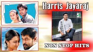 Harris Jayaraj NonStop Hits | ஹாரிஸ் ஜெயராஜ் ஹிட்ஸ்