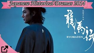 Top 10 Japanese Historical Dramas 2014 (All the Time)