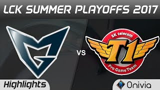 SSG vs SKT Highlights Game 1 LCK PLAYOFFS 2017 Round 2 Samsung vs SK Telecom T1 by Onivia