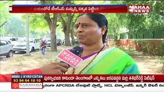 Konda Couple Joins Congress Party | Face To Face With Konda Surekha