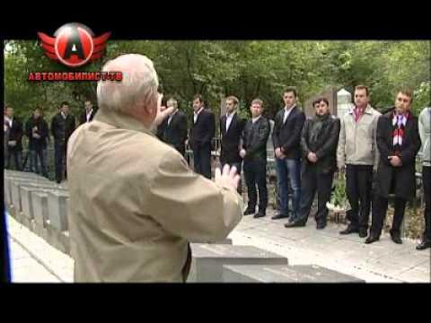 """""""Автомобилист"""" посетил мемориал команды ВВС"""