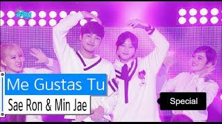 [New MC] Kim Sae Ron & Kim Min Jae - Me Gustas Tu, 김새론&김민재 -Show Music core 20151121