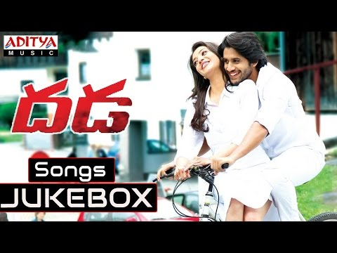 Dhada (దడ) Telugu Movie Full Songs Jukebox || Naga Chaitanya, Kajal Aggarwal video