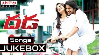 Dhada - Dhada (దడ) Telugu Movie Full Songs Jukebox || Naga Chaitanya, Kajal Aggarwal