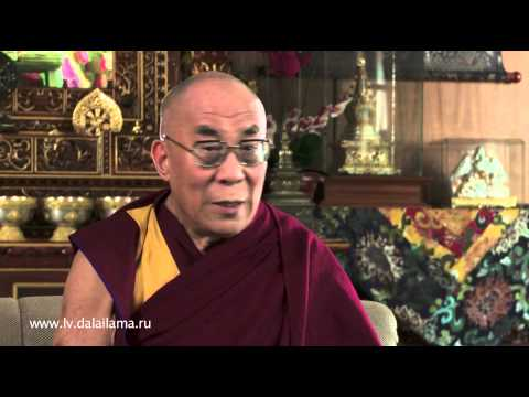 Далай-лама о тантре