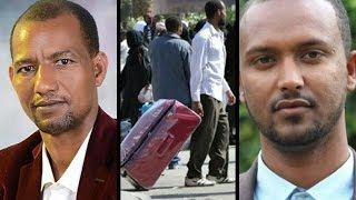 Ethiopia: The Latest Ethiopian News Today May 18 2017