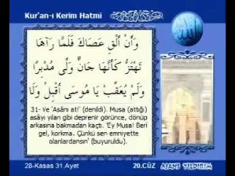 Kur'an-ı Kerim 20 cüz Kabe İmamları Hatim seti