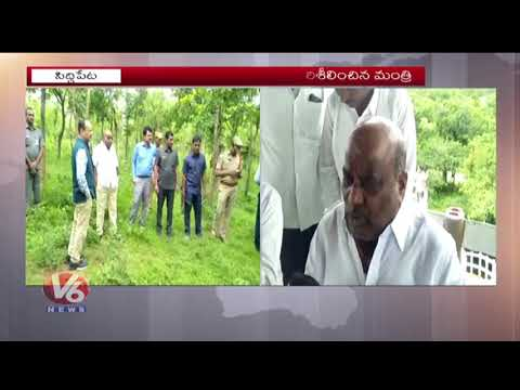 Minister Jogu Ramanna Inspects Nurseries In Mulugu And Gajwel | Haritha Haram | V6 News
