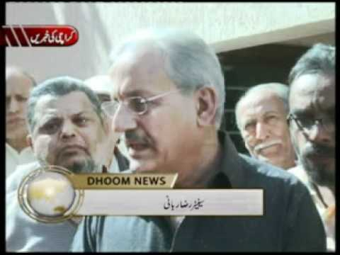 Basharat Mirza (PDP) Dhoom NEWS